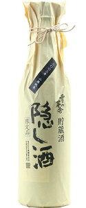 ☆【日本酒】雪の茅舎(ゆきのぼうしゃ)山廃純米隠し酒