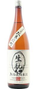 ☆【日本酒】天穏(てんおん)きもと仕込み無濾過純米酒改良雄町1800ml