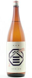 ☆【日本酒】ヤマサン正宗純米酒1800ml
