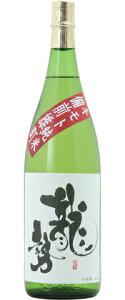 ☆【日本酒】龍勢(りゅうせい)備前雄町生もと純米25BY1800ml