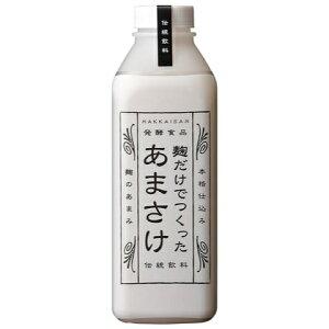 ☆【甘酒】八海山(はっかいさん)麹だけでつくったあまさけ825g※クール便発送