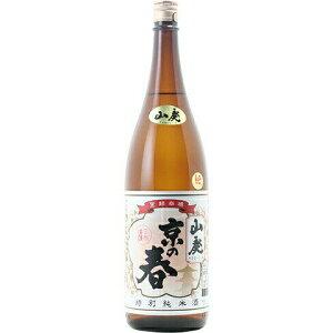 ☆【日本酒】京の春(きょうのはる)山廃純米1800ml