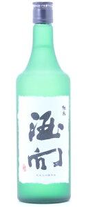 ☆【日本酒】津島屋(つしまや)杜氏酒向(とうじさこう) 純米大吟醸 雫酒 瓶囲い25BY720ml※クー...