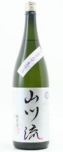 ☆【日本酒ひやおろし】梅錦(うめにしき)純米山川流1800ml
