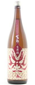 ☆【日本酒】百十郎(ひゃくじゅうろう)純米吟醸生原酒日和1800ml