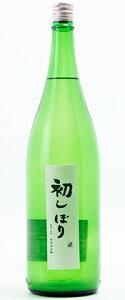 ☆【日本酒】群馬泉(ぐんまいずみ)特別本醸造初しぼり1800ml※クール便発送