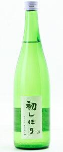 ☆【日本酒】群馬泉(ぐんまいずみ)特別本醸造初しぼり720ml※クール便発送