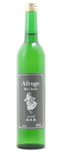 ☆【日本酒】木戸泉(きどいずみ) Afruge Macherie(アフルージュ マ シェリ) 純米酒 2008 500ml