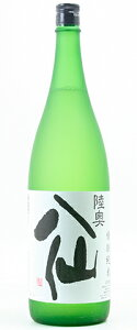 ☆【日本酒】陸奥八仙(むつはっせん)特別純米白ラベル1800ml