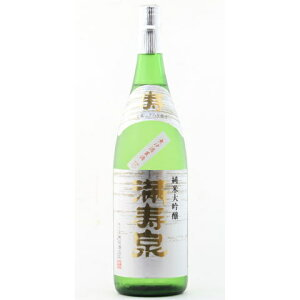 ☆【日本酒】満寿泉(ますいずみ)寿プラチナ純米大吟醸無濾過生酒1800ml※クール便発送