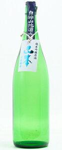 ☆【日本酒/しぼりたて】白瀑(しらたき)山本純米吟醸生原酒7号酵母1800ml※クール便発送