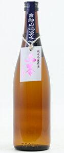 ☆【日本酒/しぼりたて】白瀑(しらたき)山本純米吟醸生原酒6号酵母720ml※クール便発送