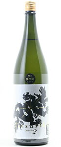 ○【日本酒】龍力ドラゴン黒ラベル生酒純米吟醸1800ml