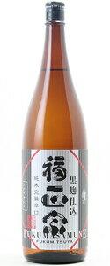 ☆【日本酒】福正宗(ふくまさむね) 純米完熟辛口 黒麹 1800ml
