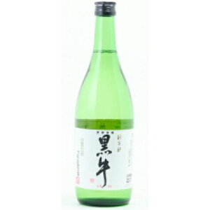 ☆【日本酒】黒牛(くろうし)純米酒720ml