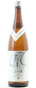 ☆【日本酒】ふた穂(ふたほ)特別純米岡山高島産雄町2010白ラベル1800ml
