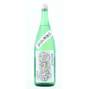☆【日本酒】木戸泉(きどいずみ)山廃純米無濾過生原酒白玉香1800ml※クール便発送