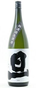 ☆【日本酒】旦(だん)純米無濾過生原酒1800ml※クール便配送