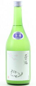 萩の鶴(はぎのつる)純米吟醸別仕込生原酒猫ラベル720ml
