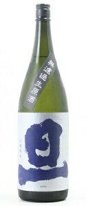 ☆【日本酒】旦(だん)山廃純米無濾過生原酒1800ml※クール便配送