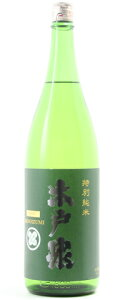 ☆【日本酒】木戸泉(きどいずみ)特別純米無濾過生原酒2013BYDEEPGREEN1800ml