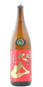 ☆【日本酒】大山(おおやま)特別純米超辛口1800ml