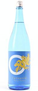☆【日本酒/夏酒】龍力(たつりき)ドラゴン夏純米1800ml