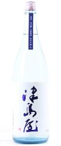 ☆【日本酒】津島屋純米吟醸信州産美山錦生酒1800ml※クール便発送
