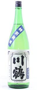 ☆【日本酒】川鶴(かわつる)特別純米讃州オオセト551800ml