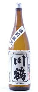 ☆【日本酒】川鶴純米吟醸無濾過生原酒備前雄町1800ml※クール便発送