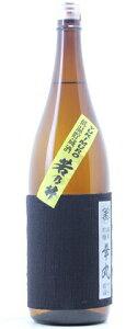 ☆【日本酒】若乃井(わかのい)純米吟醸華丸(はなまる)1800ml※クール便発送