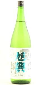 ☆【日本酒/夏酒】旭興(きょくこう)純米規格無濾過生原酒夏のしぼりたて1800ml※クール便発送
