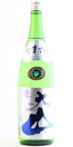 ☆【日本酒】大山(おおやま)特別純米酒なまざけ1800ml※クール便発送