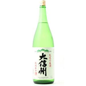 ☆【日本酒/しぼりたて】大信州(だいしんしゅう)純米吟醸別囲い番外品生1800ml※クール便発送