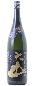 ☆【日本酒】大山(おおやま)瓶囲い隠し酒純米大吟醸無濾過原酒瓶火入れ1800ml