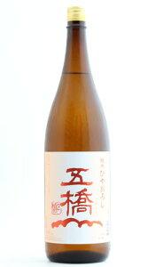 ☆【日本酒ひやおろし】五橋(ごきょう)純米ひやおろし1800ml※クール便発送