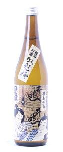 ☆【日本酒ひやおろし】臥龍梅(がりゅうばい)純米吟醸限定品秋あがり720ml
