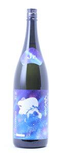 ☆【日本酒】くどき上手純米大吟醸Jr.酒未来44%1800ml※クール便発送※お一人様1本限り
