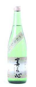 ☆【日本酒ひやおろし】寿喜心(すきごころ)純米ひやおろし山田錦・しずく媛720ml