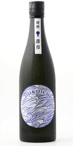 ☆【日本酒】月の井(つきのい)純米彦市720ml※クール便発送