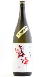 ☆【日本酒ひやおろし】霧降(きりふり)山廃純米ひやおろし木桶仕込み720ml※クール便配送