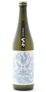 ☆【日本酒/しぼりたて】百十郎(ひゃくじゅうろう)純米吟醸無濾過生原酒白炎(びゃくえん)720ml