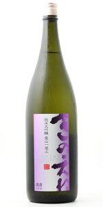 ☆【日本酒】甲子(きのえね)純米大吟醸愛山一度火1800ml