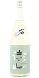 ☆【日本酒/しぼりたて】常山(じょうざん)特別純米初しぼり生原酒1800ml※クール便発送