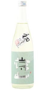 ☆【日本酒/しぼりたて】常山(じょうざん)特別純米初しぼり生原酒720ml※クール便発送