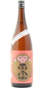 ☆【日本酒】達磨正宗(だるままさむね)平成28年申年(さるどし)限定ブレンド1800ml