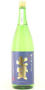 ☆【日本酒/しぼりたて】七賢(しちけん)純米大吟醸絹の味生原酒※クール便発送1800ml
