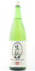 ☆【日本酒】天穏(てんおん)きもと仕込み無濾過純米酒佐香錦/五百万石1800ml