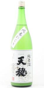 ☆【日本酒】天穏(てんおん)純米にごり酒1800ml