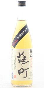 ☆【日本酒】龍力(たつりき)特別純米熟成雄町1999年醸造720ml